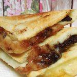 Roti Bakar Ovomaltine Mozarella